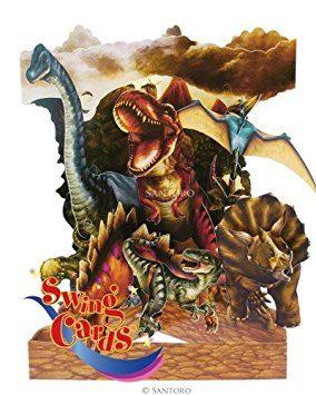 Swing Card Dinosaur